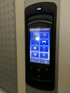 液晶リモコンはタッチパネル式。