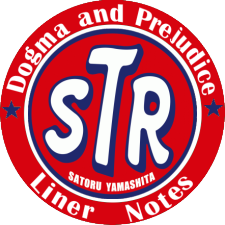 liner_notes3